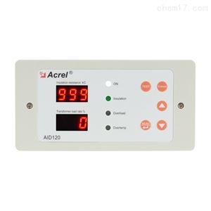 AID120护士站绝缘报警显示仪