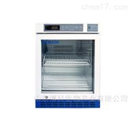 BYC-50小型实验室药品冷藏箱