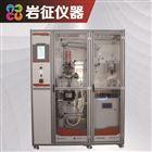 2L反应釜式蒸馏装置