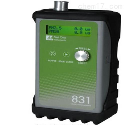 Metone831粉尘检测仪