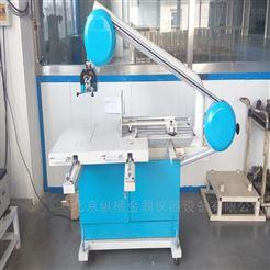 泡沫塑料切割机
