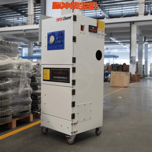 大型吸尘装置粉尘收集过滤器