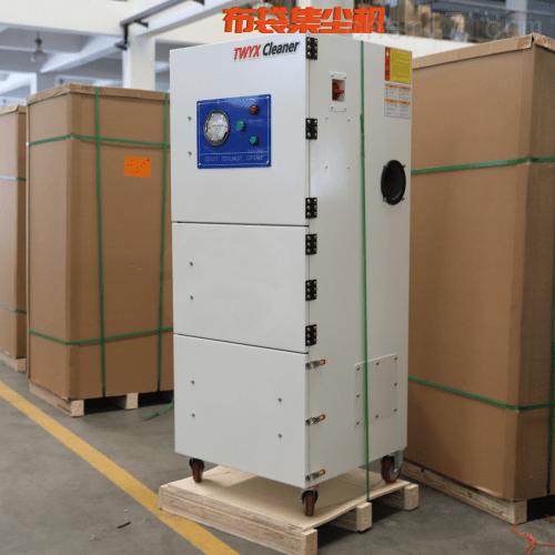 自动化磨床粉尘处理设备
