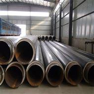 DN400聚氨酯蒸汽保温管的生产厂家