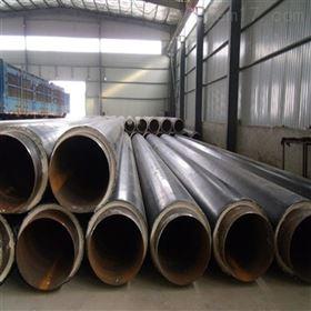 DN300沈阳直埋保温防腐管道聚氨酯保温管的价格