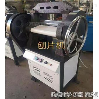 JCY-4防水卷材刨片机