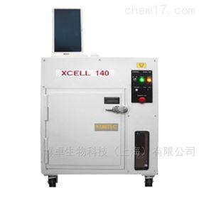 XCELL140桌面辐照仪/xray辐照