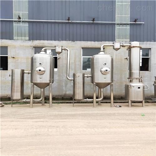 大量购销二手双效3吨浓缩蒸发器