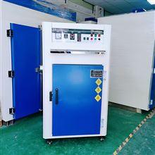 XUD中山单门9层热风循环节能烤箱 油漆安全烘箱