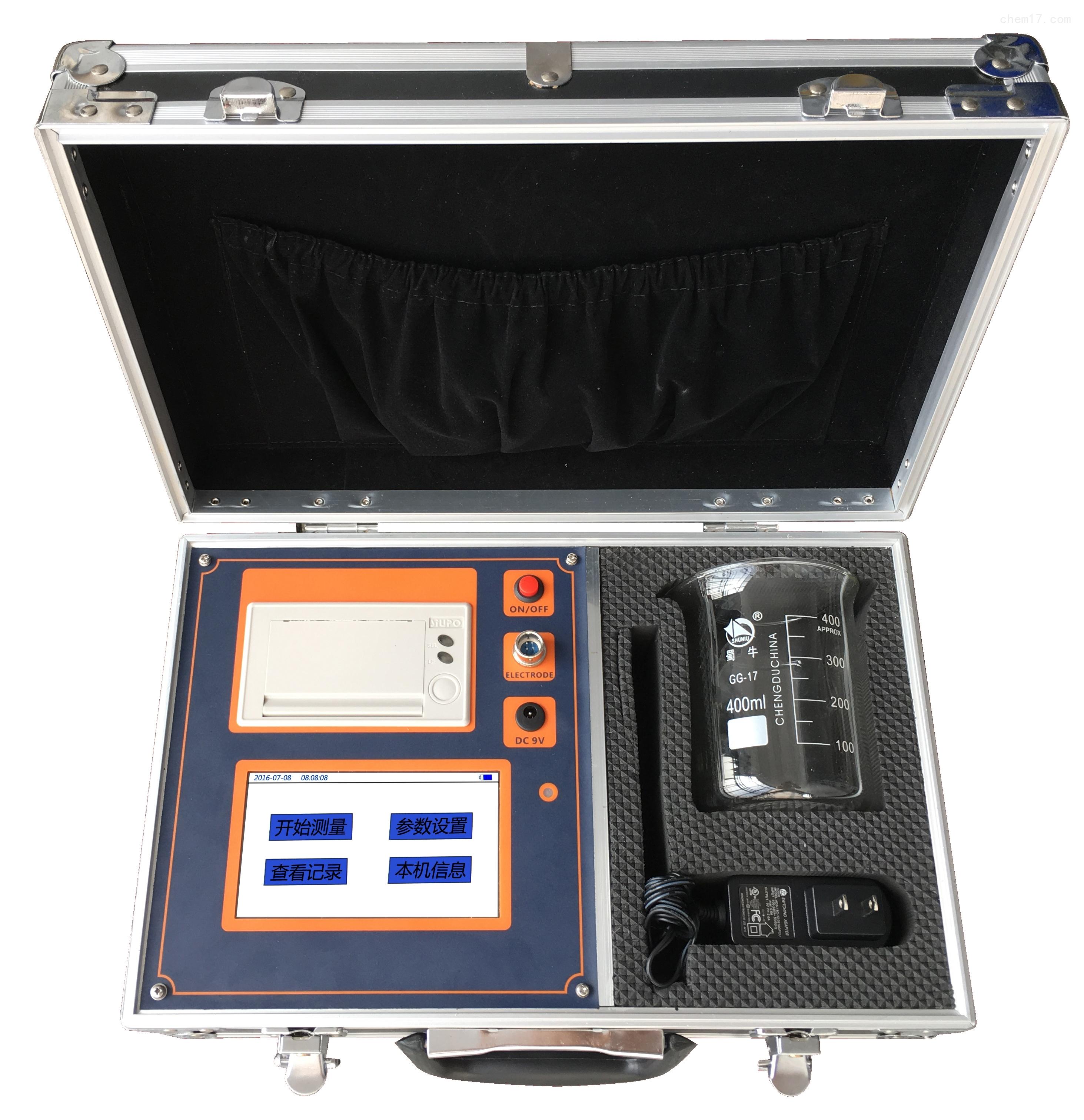 绝缘子盐密度测量仪