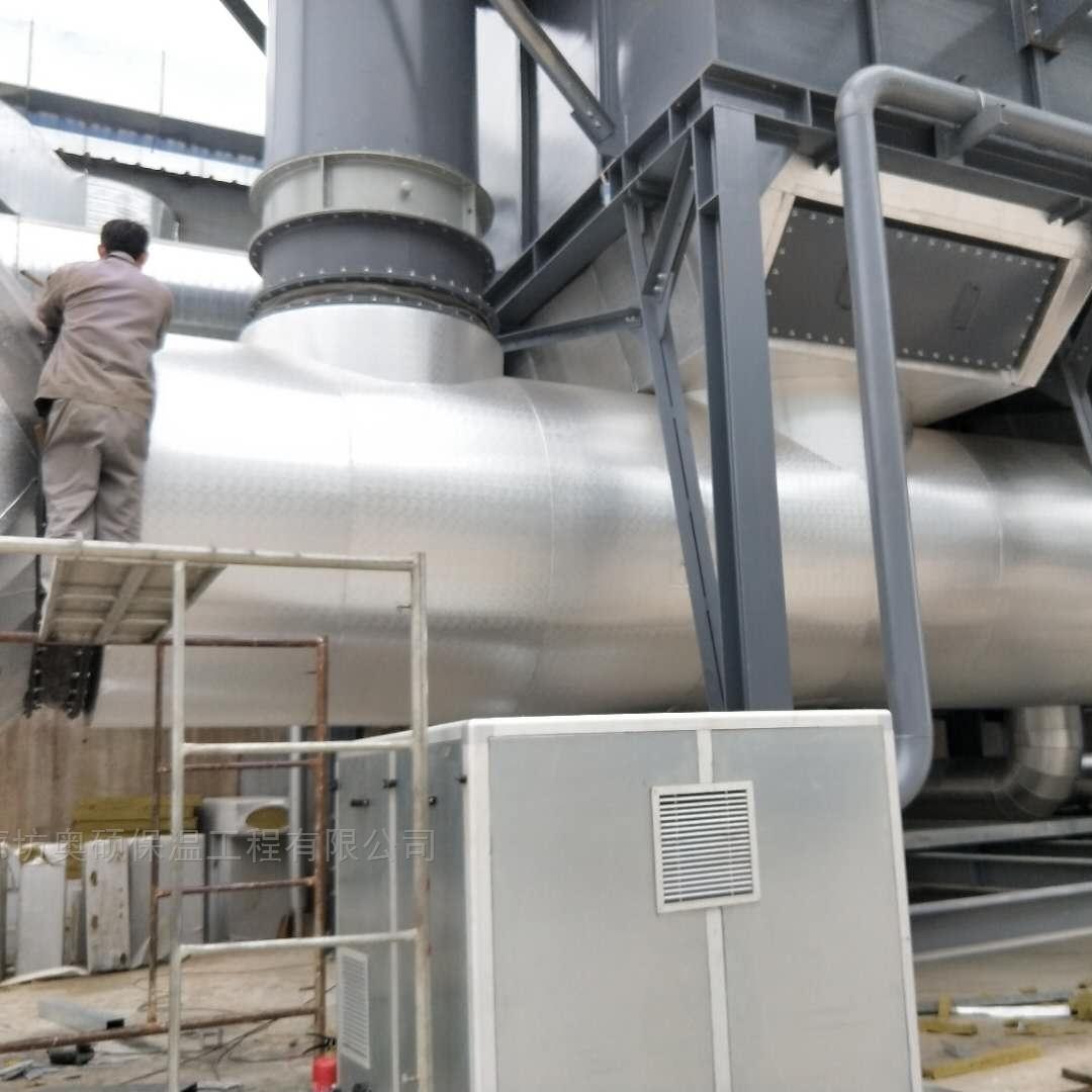 石化厂保冷铁皮安装工程队伍