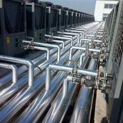 管道设备保温施工费用预算