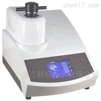 全自动液压镶嵌机
