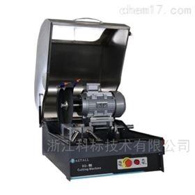 SQ-60/80/100金相试样手动切割机