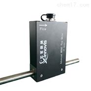 MFM-HT系列 耐高温质量流量计