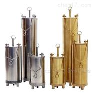 浸入式气瓶采样器