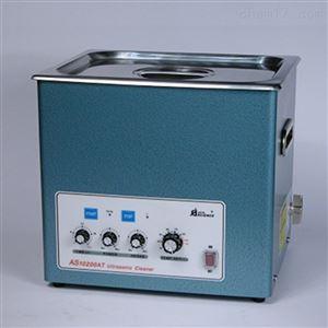 奥特赛恩斯AS10200A/AD/AT/ADT超声波清洗器