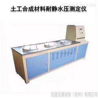TGB-6A耐静水压测定仪-多试件