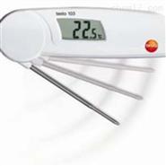 迷你食品溫度計
