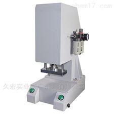 JH-7016-AR气压式自动切试片机