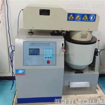 SYD-15A沥青混合料自动拌合机