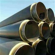 dn700北京丰台直埋聚氨酯保温管生产厂家