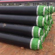 DN350聚氨酯保温管价格预制直埋管厂家