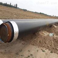 dn600苏州3pe防腐保温管聚氨酯直埋管厂家