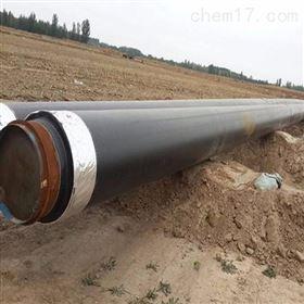 DN250兰州化工管道用聚氨酯保温管的价格