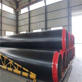 DN250苏州集中供热聚氨酯保温管的价格