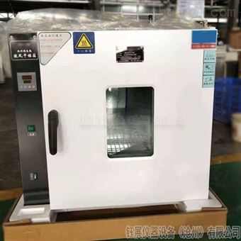 101-1 101-2 101-3 101-4电热鼓风干燥箱厂家批发零售