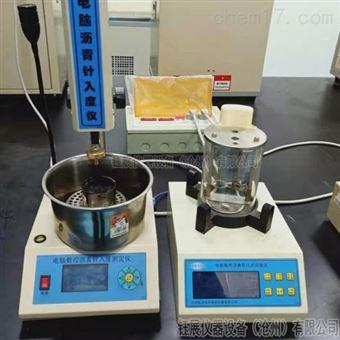 SYD-33电脑数控沥青软化点试验装置