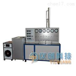 SFE121-50-01型超臨界萃取系統