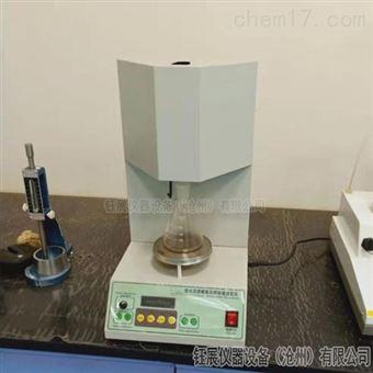 FSY-4A氧化钙快速测定仪