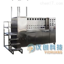SFE220-40-48型超临界萃取系统