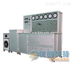 SFE220-50-06型超临界萃取系统