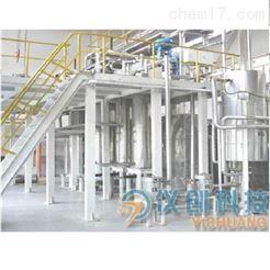 SFE230-40-200型超临界萃取系统