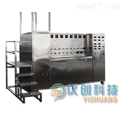 SFE430-40-96型超临界萃取系统