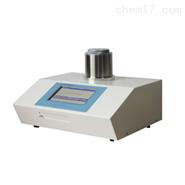塑料熔點測試 差示掃描量熱儀