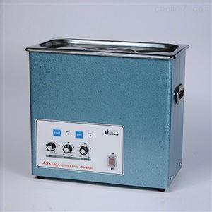天津奥特赛恩斯AS5150A/AD超声波清洗机