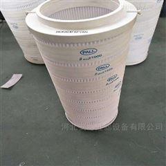 HAC6265FDT8H颇尔液压油滤清器