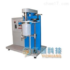 CFYF-3型高溫高壓攪拌反應系統