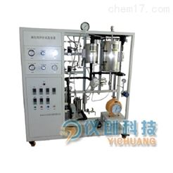 JQ-2型加氫催化反應評價系統