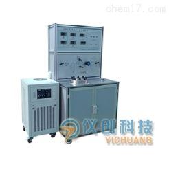 SFE-2A型超臨界干燥系統