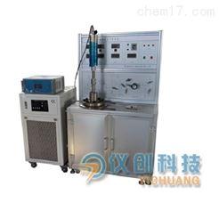 SFE-2C型超臨界干燥系統