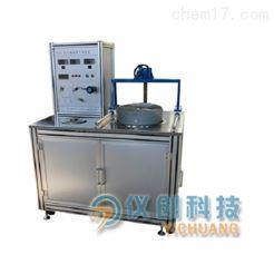 SFE-5A型超臨界干燥系統