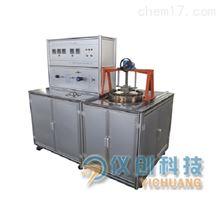 SFE-20型超臨界干燥系統