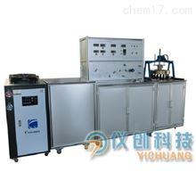 SFE-25型超臨界干燥系統