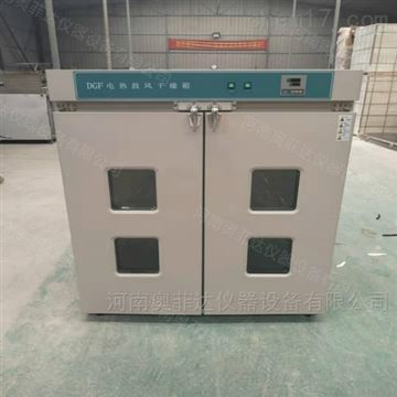 640L鼓风干燥箱