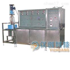 SFE-35型超臨界二氧化碳超聲清洗系統